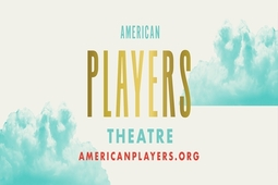 American Players Theatre Deal