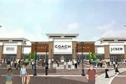 Twin Cities Premium Outlet Shopping Package